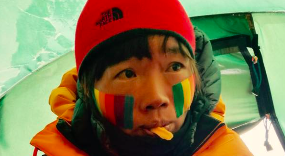 Incredible Feat: Tsang Yin-hung Breaks Record For 'Fastest Female Climber To Scale Mount Everest'.